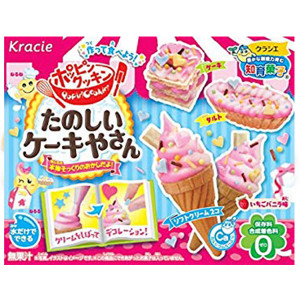 Kracie Popin Cookin Candy Ice Cream Cones 0.9 oz