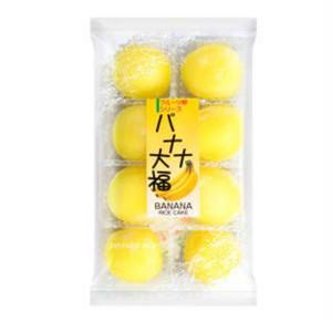 Banana Mochi 8.22 oz