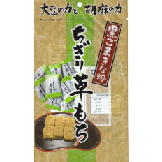 Mochi Kusa