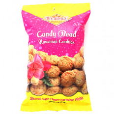 Diamond Bakery Candy Bead Cookies 6 oz