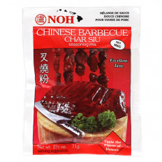 Char Siu Mix 2.5 oz